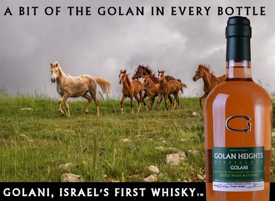 The Golan Heights Distillery is the first whiskey to be bottled and sold in Israel. (Courtesy of the Golan Heights Distillery)