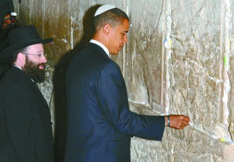President Obama, shown visiting the Western Wall in July 2008, when he was a presidential candidate. (Photo: Avi Hayon/Flash 90/JTA)