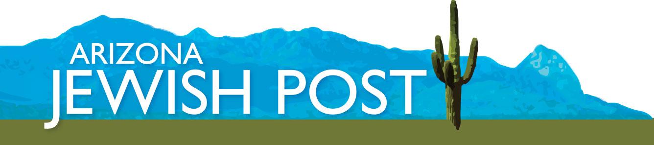 AZ Jewish Post
